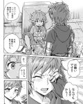 1boy 1girl comic crying empty_eyes fighter_(granblue_fantasy) gauntlets gran_(granblue_fantasy) granblue_fantasy greyscale hands_clasped harvin heroherotom hood hoodie long_sleeves magazine monochrome own_hands_together pointy_ears short_hair sierokarte sitting smile table tears translation_request wiping_tears yamikin_ushijima-kun