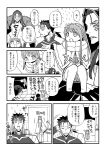 cape check_translation comic cu_chulainn_alter_(fate/grand_order) fate/grand_order fate_(series) fur_cape hood jack_the_ripper_(fate/apocrypha) kizaki lancer locking medb_(fate)_(all) medb_(fate/grand_order) monochrome nursery_rhyme_(fate/extra) pointing scared sesshouin_kiara tattoo translation_request younger