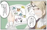 1boy blonde_hair book circlet closed_mouth creatures_(company) eevee espeon fire_emblem fire_emblem_if flareon game_freak gen_1_pokemon gen_2_pokemon gen_4_pokemon gen_6_pokemon glaceon green_background holding holding_book jolteon leafeon marks_(fire_emblem_if) nintendo open_book pokemon pokemon_(creature) red_eyes robaco short_hair simple_background sylveon translation_request umbreon vaporeon