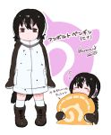 1girl alternate_costume black_hair boots check_translation closed_eyes commentary_request eyebrows_visible_through_hair full_body hair_between_eyes headphones hood hoodie humboldt_penguin_(kemono_friends) japari_symbol kemono_friends long_sleeves multicolored_hair multiple_views oversized_clothes penguin_tail pillow purple_hair seto_(harunadragon) short_hair socks tail translated younger