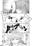 3girls arashio_(kantai_collection) asashio_(kantai_collection) bangs blank_eyes blush buttons closed_eyes comic double_bun dress evil_eyes eyebrows_visible_through_hair full_body greyscale hair_between_eyes hair_bun hair_ornament heart highres kantai_collection kicking kneehighs long_hair long_sleeves looking_at_another lying michishio_(kantai_collection) monochrome multiple_girls neck_ribbon on_back one_eye_closed ooshio_(kantai_collection) open_mouth pinafore_dress pleated_skirt remodel_(kantai_collection) ribbon school_uniform shiny shiny_skin short_hair short_twintails skirt speech_bubble spoken_heart suspenders sweatdrop tenshin_amaguri_(inobeeto) translation_request twintails wooden_wall