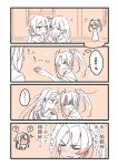 4girls 4koma :d :o ? ahoge akebono_(kantai_collection) bell blush cheek_poking closed_eyes comic commentary_request ear_blush finger_in_mouth hair_bell hair_ornament hand_on_another's_shoulder headband highres kantai_collection long_hair monochrome multiple_girls nose_blush open_mouth poking reaching shaded_face shoukaku_(kantai_collection) side_ponytail smile spoken_question_mark spot_color translation_request twintails ushio_(kantai_collection) yoru_nai zuikaku_(kantai_collection)