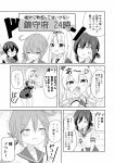 5girls akebono_(kantai_collection) beret comic commentary_request epaulettes fubuki_(kantai_collection) gesture gloom_(expression) greyscale hair_ribbon hat highres holding_breath kantai_collection kashima_(kantai_collection) long_hair masara military_jacket monochrome multiple_girls ooyodo_(kantai_collection) open_mouth pleated_skirt pout ribbon school_uniform serafuku sidelocks sign skirt squatting translation_request twintails wavy_hair wavy_mouth yuudachi_(kantai_collection)