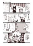 2girls ahoge arm_up bell blush_stickers bow casual chibi chibi_inset clenched_hand closed_eyes comic commentary_request contemporary crossed_arms dark_skin elbow_gloves emphasis_lines fate/grand_order fate_(series) fur_trim gloves hair_bell hair_bow hair_ornament jeanne_d'arc_(fate)_(all) jeanne_d'arc_alter_santa_lily kouji_(campus_life) monochrome multiple_girls okita_souji_(alter)_(fate) okita_souji_(fate)_(all) open_mouth shirt short_sleeves smile surprised t-shirt translation_request