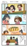 4girls 4koma :o akagi_(kantai_collection) barefoot black_hair black_hakama black_skirt blue_hakama brown_hair closed_eyes comic commentary_request flying_sweatdrops food hair_between_eyes hakama hakama_skirt highres houshou_(kantai_collection) japanese_clothes kaga_(kantai_collection) kantai_collection kariginu kimono long_hair megahiyo multiple_girls open_mouth pink_kimono pleated_skirt ponytail red_hakama ryuujou_(kantai_collection) short_hair side_ponytail sitting skirt speech_bubble standing tasuki translation_request twintails twitter_username visor_cap