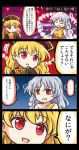 +++ ... 2girls 4koma =3 bangs black_hat chibi closed_eyes comic directional_arrow facing_another fang hat junko_(touhou) long_hair long_sleeves looking_at_another multiple_girls no_nose open_mouth pote_(ptkan) red_eyes sakata_nemuno sleeves_past_fingers sleeves_past_wrists smile spoken_ellipsis touhou translation_request wide_sleeves