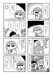 >_< 1boy 3girls 4koma angry arm_up bangs bkub blank_eyes blazer closed_eyes comic crossed_arms emphasis_lines eyebrows_visible_through_hair frown greyscale hair_ornament hairclip halftone hands_on_own_head highres holding holding_notepad holding_pencil jacket keyboard_(computer) monochrome multiple_4koma multiple_girls necktie notepad open_mouth pencil programming_live_broadcast pronama-chan shaded_face shirt short_hair shouting simple_background skirt sliding_doors speech_bubble speed_lines superhero sweatdrop talking translation_request two-tone_background undone_necktie