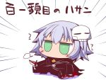 1girl blush_stickers cape chibi coat comic commentary_request dual_wielding facial_scar fate/grand_order fate_(series) full_body green_eyes grey_hair holding holding_knife jack_the_ripper_(fate/apocrypha) knife long_sleeves mask mask_on_head monochrome pants sako_(bosscoffee) scar scar_on_cheek shoes short_hair sitting skull skull_mask translation_request white_background