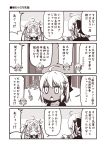2girls ahoge bell blush bow cape chibi chibi_inset closed_eyes comic commentary_request dark_skin elbow_gloves fate/grand_order fate_(series) fur_trim gloves hair_bell hair_bow hair_ornament headgear jeanne_d'arc_(fate)_(all) jeanne_d'arc_alter_santa_lily kouji_(campus_life) monochrome multiple_girls notebook okita_souji_(alter)_(fate) okita_souji_(fate)_(all) open_mouth pencil shirt surprised sweatdrop t-shirt tongue tongue_out translation_request