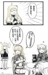 ... 4girls ahoge bismarck_(zhan_jian_shao_nyu) black_gloves blonde_hair braid capelet chair chinese closed_eyes coffee_cup coffee_maker_(object) comic crown_braid cup disposable_cup epaulettes flower glasses gloves hair_flower hair_ornament highres hood_(zhan_jian_shao_nyu) long_hair long_sleeves multiple_girls red-framed_eyewear richelieu_(zhan_jian_shao_nyu) semi-rimless_eyewear short_hair sitting standing sweatdrop table teacup thigh-highs translation_request uniform vittorio_veneto_(zhan_jian_shao_nyu) y.ssanoha zhan_jian_shao_nyu
