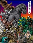 1boy almightyrayzilla animal baragon_(godzilla) bug butterfly claws commentary crossover deity deviantart_username dinosaur drill english_commentary fangs gabora gaira gezora gezora_ganime_kameba_kessen!_nankai_no_dai-kaijuu giant godzilla godzilla_(series) gomess gorilla horns insect jirass kaijuu king_kong king_kong_(character) kiyla maguma matango moguera monster mothra nakajima_haruo neronga open_mouth oversized_animal pagos rodan scales sharp_teeth tail teeth tentacle tokusatsu u-tom ultra_q ultra_series ultra_seven_(series) ultraman_(1st_series) varan wings