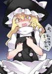 1girl blonde_hair blush braid commentary_request hammer_(sunset_beach) hat kirisame_marisa long_hair open_mouth shaded_face single_braid skirt solo sweat touhou translated yellow_eyes