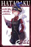 1girl ae-3803 ahoge alternate_costume animal animal_on_head bag bird bird_on_head black_gloves black_hat black_legwear bookbag bow bowtie breasts byuey cabbie_hat character_name cowboy_shot english envelope gears gloves hat hataraku_saibou highres key long_sleeves looking_at_viewer name_tag on_head open_mouth pigeon red_blood_cell_(hataraku_saibou) red_shirt redhead shadow shirt short_hair shorts small_breasts solo vest yellow_eyes