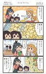 ! 4koma 5girls :d akagi_(kantai_collection) aquila_(kantai_collection) black_hair black_hakama blue_hakama broccoli brown_hair comic commentary_request food hair_between_eyes hakama hakama_skirt high_ponytail highres holding houshou_(kantai_collection) jacket japanese_clothes jaw kaga_(kantai_collection) kantai_collection kimono littorio_(kantai_collection) long_hair long_sleeves megahiyo multiple_girls o_o open_mouth pink_kimono ponytail red_hakama red_jacket short_hair side_ponytail smile speech_bubble tasuki translation_request triangle_mouth twitter_username v-shaped_eyebrows