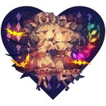 2girls bat bat_wings blonde_hair chibi dress eye_contact fang flandre_scarlet hands_on_another's_shoulders heart high_heels highres looking_at_another multiple_girls open_mouth pointy_ears purple_hair red_eyes remilia_scarlet siblings sisters smile standing standing_on_one_leg touhou wings wiriam07