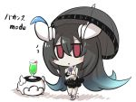 1girl anchorage_water_oni aqua_hair black_hair blue_flower blue_rose blush_stickers chibi commentary_request flower food frilled_swimsuit frills full_body goma_(gomasamune) hair_between_eyes highres horns ice_cream ice_cream_float kantai_collection looking_at_viewer multicolored_hair open_mouth parasol red_eyes rose shinkaisei-kan shoes sleeveless standing swimsuit translated umbrella