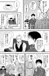 aiguillette amestris_military_uniform anger_vein black_hair book coat coffee_cup comic couch cup desk disposable_cup edward_elric fullmetal_alchemist greyscale hanayama_(inunekokawaii) hand_on_own_face highres holding holding_book holding_cup military military_jacket military_uniform monochrome ponytail riza_hawkeye roy_mustang short_hair uniform window