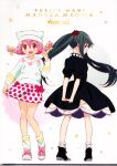 2girls absurdres adapted_costume akemi_homura alternate_costume alternate_hairstyle animal_ears ankle_boots arms_behind_back beanie black_dress black_footwear black_hair boots bow braid closed_mouth collarbone contrapposto copyright_name dot_nose dress eye_print eyebrows_visible_through_hair eyes fake_animal_ears flat_chest floating_hair flower frilled_dress frills full_body hair_between_eyes hair_flower hair_ornament hair_ribbon hand_up hat heart heart_print high_ponytail highres homulilly interlocked_fingers jitome kaname_madoka knee_blush knees_together_feet_apart kyubey lace_background layered_dress legs_apart light_blush light_smile long_hair looking_at_viewer looking_back loose_socks mahou_shoujo_madoka_magica mahou_shoujo_madoka_magica_movie multiple_girls nape official_art open_mouth own_hands_together pink_bow pink_eyes pink_footwear pink_hair polka_dot polka_dot_background polka_dot_skirt ponytail profile puffy_sleeves red_flower ribbon shiny shiny_hair shoes short_dress side-by-side sidelocks simple_background skirt skirt_hold smile sneakers socks sparkle sparkle_background standing straight_hair striped striped_legwear sweatshirt tareme teeth_print twin_braids violet_eyes waist_bow white_background white_headwear white_legwear white_skirt white_sweatshirt yellow_ribbon