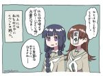 1girl bangs black_hair blunt_bangs braid brown_eyes brown_hair commentary_request hair_over_shoulder kantai_collection kitakami_(kantai_collection) long_hair mogamiya_honu neckerchief ooi_(kantai_collection) remodel_(kantai_collection) school_uniform serafuku sidelocks single_braid solo translation_request violet_eyes yellow_serafuku