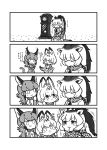 >_o 3girls :3 animal_ears character_request clock closed_eyes comic elbow_gloves giraffe_ears giraffe_tail gloves grandfather_clock greyscale highres index_finger_raised kemono_friends kneeling kotobuki_(tiny_life) long_hair monochrome multicolored_hair multiple_girls one_eye_closed parted_lips reticulated_giraffe_(kemono_friends) saliva serval_(kemono_friends) serval_ears short_hair sleeping tail thigh-highs translation_request