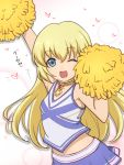 1girl ;d bangs blonde_hair blue_eyes breasts cheerleader collet_brunel eyebrows_visible_through_hair heart holding jewelry kiikii_(kitsukedokoro) long_hair looking_at_viewer miniskirt neck_ring one_eye_closed open_mouth pleated_skirt pom_poms skirt small_breasts smile solo tales_of_(series) tales_of_symphonia