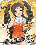 apron black_hair blush character_name dress food green_eyes idolmaster idolmaster_cinderella_girls long_hair nonomura_sora smile stars wink
