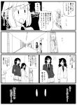 3girls :d bags_under_eyes blazer cardigan comic d: hair_over_one_eye hallway hands_in_pockets hiding jacket kuroki_tomoko long_skirt monochrome multiple_girls necktie open_mouth pleated_skirt ruo_(tariki_hongan) school_uniform shoes skirt smile socks standing sweatdrop tamura_yuri translation_request uchi_emiri uwabaki walking watashi_ga_motenai_no_wa_dou_kangaetemo_omaera_ga_warui! |_|