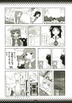 5girls animal_ears bow braid cat_ears comic dress hair_bow hat hat_with_ears highres inuinui kaenbyou_rin kazami_yuuka long_hair mob_cap monochrome multiple_girls ofuda_on_clothes parasol reiuji_utsuho short_hair short_sleeves tabard touhou translation_request twin_braids umbrella vest wings yakumo_ran yakumo_yukari