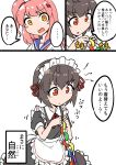 1boy 1girl apron chalkboard comic crossdressing fun_bo maid maid_apron maid_dress maid_headdress original otoko_no_ko sweatdrop translation_request