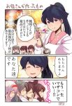 5girls akagi_(kantai_collection) black_hair brown_eyes brown_hair comic commentary_request food grey_hair hairband houshou_(kantai_collection) japanese_clothes kaga_(kantai_collection) kantai_collection kappougi ladle long_hair multiple_girls pako_(pousse-cafe) ponytail shoukaku_(kantai_collection) solo_focus translation_request upper_body white_hair zuikaku_(kantai_collection)
