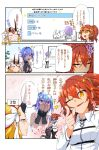 4girls belt blue_hair bow chaldea_uniform chart clenched_hands closed_eyes comic commentary_request covering_mouth dark_skin drawing facial_mark fate/grand_order fate_(series) fingerless_gloves fou_(fate/grand_order) fujimaru_ritsuka_(female) gloves hair_between_eyes hair_bow hair_ornament hair_scrunchie hairband hassan_of_serenity_(fate) heart highres hood hoodie hug ibaraki_douji_(fate/grand_order) long_hair long_sleeves mash_kyrielight multiple_belts multiple_girls one_eye_closed oni_horns open_mouth orange_eyes orange_hair orange_scrunchie pantyhose plant purple_hair scrunchie short_hair side_ponytail skirt sleeveless smile star surprised torichamaru translation_request violet_eyes whiteboard