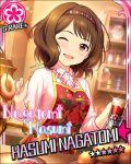 blush brown_eyes brown_hair character_name idolmaster idolmaster_cinderella_girls nagatomi_hasumi short_hair smilexdress stars wink