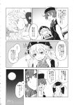 3girls american_flag_dress chinese_clothes clownpiece comic dra fairy greyscale hat hecatia_lapislazuli highres junko_(touhou) long_hair monochrome multiple_girls off-shoulder_shirt polos_crown shirt short_hair t-shirt tabard touhou translation_request