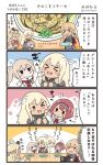 >_< 4koma 5girls ark_royal_(kantai_collection) bare_shoulders bismarck_(kantai_collection) blonde_hair blush braid camera capelet comic commentary_request crown detached_sleeves dress flying_sweatdrops food french_braid graf_zeppelin_(kantai_collection) hair_between_eyes hairband highres holding holding_camera kantai_collection long_hair long_sleeves low_twintails megahiyo military military_uniform mini_crown multiple_girls no_gloves no_hat no_headwear off-shoulder_dress off_shoulder open_mouth prinz_eugen_(kantai_collection) redhead short_hair sidelocks smile speech_bubble tiara translation_request twintails twitter_username uniform warspite_(kantai_collection) white_dress