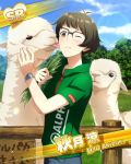 akizuki_ryo alpaca brown_eyes brown_hair character_name glasses idolmaster idolmaster_side-m short_hair smile wink