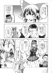 5girls american_flag_dress american_flag_legwear antlers ascot bow braid chinese_clothes clownpiece coat comic detached_sleeves dra fairy fairy_wings fake_beard fake_facial_hair greyscale hair_bow hair_tubes hakurei_reimu hat hecatia_lapislazuli highres jester_cap junko_(touhou) kirisame_marisa long_hair long_skirt long_sleeves miniskirt monochrome multiple_girls plaid plaid_skirt polos_crown reindeer_antlers scarf shirt short_hair single_braid skirt sleeveless sleeveless_shirt tabard touhou translation_request wings witch_hat