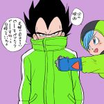 1boy 1girl :d black_eyes black_hair blue_eyes blue_hair blush bulma clenched_hand coat dragon_ball dragon_ball_super dragon_ball_super_broly dragonball_z expressionless frown gloves green_coat happy highres open_mouth outstretched_hand peeking_out purple_background short_hair simple_background smile spacesuit speech_bubble spiky_hair tkgsize translated upper_body vegeta