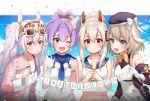 4girls :d ;d alcohol animal_ears anniversary ayanami_(azur_lane) azur_lane bare_shoulders beret black_ribbon blue_dress blue_eyes blue_hat blue_sailor_collar blue_sky blush bow bowtie breasts camisole champagne champagne_flute closed_mouth clouds commentary_request confetti cup day detached_sleeves dress drinking_glass eyewear_on_head gloves green_eyes hair_ornament hair_ribbon hairband hat headgear high_ponytail holding holding_cup iron_cross jacket javelin_(azur_lane) kiyosato0928 laffey_(azur_lane) light_brown_hair long_sleeves looking_at_viewer mini_hat multiple_girls navel off_shoulder one_eye_closed open_mouth party_hat pink_jacket ponytail purple_hair rabbit_ears red_eyes red_hairband ribbon sailor_collar school_uniform serafuku shirt silver_hair single_glove sky sleeveless sleeveless_dress small_breasts smile string_of_flags violet_eyes white_bow white_camisole white_gloves white_shirt wide_sleeves yellow_neckwear z23_(azur_lane)