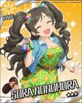 black_hair blush character_name closed_eyes dress idolmaster idolmaster_cinderella_girls long_hair nonomura_sora smile stars