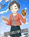 black_hair blush character_name closed_eyes dress idolmaster idolmaster_cinderella_girls matsuo_chizuru short_hair smile stars