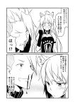 1boy 1girl 2koma achilles_(fate) ahoge animal_ears armor atalanta_(fate) blood blush cat_ears comic commentary_request dress fate/grand_order fate_(series) gloves greyscale ha_akabouzu hand_on_own_chest highres juliet_sleeves long_hair long_sleeves monochrome nosebleed puffy_sleeves spiky_hair translation_request