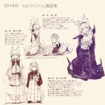 2girls cape comic detached_sleeves earmuffs greyscale hijiri_byakuren kesa long_sleeves monk monochrome multiple_girls pointy_hair shirt short_hair skirt sleeveless sleeveless_shirt touhou toyosatomimi_no_miko translation_request yotogi_(yotogi_luminary)