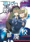 2girls absurdres assam bangs black_footwear black_legwear black_neckwear black_ribbon blonde_hair blue_eyes blue_skirt blue_sweater braid carrying commentary_request cover cover_page darjeeling doujin_cover dress_shirt emblem eyebrows_visible_through_hair flying girls_und_panzer hair_pulled_back hair_ribbon highres loafers long_hair long_sleeves looking_at_another miniskirt multiple_girls necktie open_mouth pantyhose pleated_skirt princess_carry ribbon school_uniform shirt shoes short_hair shuiro_(frog-16) skirt smile st._gloriana's_(emblem) st._gloriana's_school_uniform sweater tied_hair torn_clothes torn_sweater translation_request twin_braids v-neck violet_eyes white_shirt wing_collar
