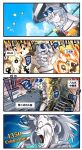 1girl 4koma absurdly_long_hair blue_eyes comic commentary_request eating eyewear_on_head food gameplay_mechanics highres holding holding_food ido_(teketeke) kantai_collection long_hair ocean open_mouth pt_imp_group shaded_face shinkaisei-kan solo sunglasses supply_depot_hime translation_request very_long_hair white_hair white_skin