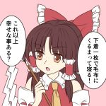1girl :o ascot ayano_(ayn398) bangs bare_shoulders bow brown_eyes brown_hair detached_sleeves eyebrows_visible_through_hair frilled_bow frilled_shirt_collar frills gohei hair_bow hair_tubes hakurei_reimu hand_up holding long_hair looking_to_the_side open_mouth pink_background red_bow shide sidelocks simple_background solo speech_bubble touhou translation_request upper_body yellow_neckwear