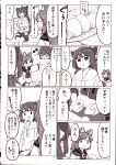 3girls absurdres animal_ears bow brooch comic dress floating_head food greyscale hair_bow highres hood hoodie imaizumi_kagerou jewelry long_hair monochrome multiple_girls onigiri poronegi sekibanki short_hair short_sleeves skirt tail touhou translation_request very_long_hair wolf_ears wolf_tail yorigami_shion
