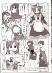 3girls absurdres animal_ears apron bow brooch cape comic dress drill_hair fish_tail floating_head greyscale hair_bow highres imaizumi_kagerou japanese_clothes jewelry kimono long_hair long_sleeves maid maid_apron maid_dress maid_headdress mermaid monochrome monster_girl multiple_girls poronegi sekibanki shirt short_hair skirt tail touhou translation_request wakasagihime wolf_ears wolf_tail