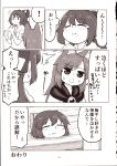 3girls absurdres animal_ears bow brooch comic dress floating_head greyscale hair_bow highres hood hoodie imaizumi_kagerou jewelry long_hair long_sleeves monochrome multiple_girls poronegi sekibanki short_hair short_sleeves skirt touhou translation_request very_long_hair wolf_ears yorigami_shion