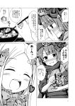 +++ 2girls :d abigail_williams_(fate/grand_order) absurdres aikawa_ryou bangs blush bow bowl comic eyebrows_visible_through_hair fate/grand_order fate_(series) feeding fingernails food forehead greyscale hair_bow hair_ornament hat head_tilt highres holding holding_spoon japanese_clothes katsushika_hokusai_(fate/grand_order) kimono monochrome multiple_girls nose_blush open_mouth parted_bangs polka_dot polka_dot_bow smile spoon sweat translation_request trembling upper_teeth