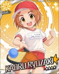 bloomers blush cap character_name green_eyes idolmaster idolmaster_cinderella_girls orange_hair ryuzaki_kaoru short_hair smile stars tennis